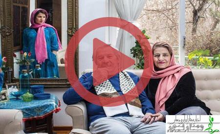 فیلمی تاثیرگذار از آشنایی و ازدواج داوود رشیدی از زبان همسرش