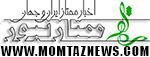 آغاز واکسیناسیون کرونا در ایران قبل از ۲۲ بهمن