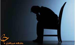 درمان افسردگی با ویتامین D