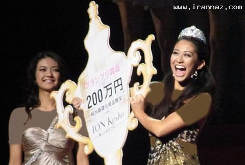 خانمی که زشت ترین ملکه زیبایی ژاپن شد (تصویری) ، www.irannaz.com