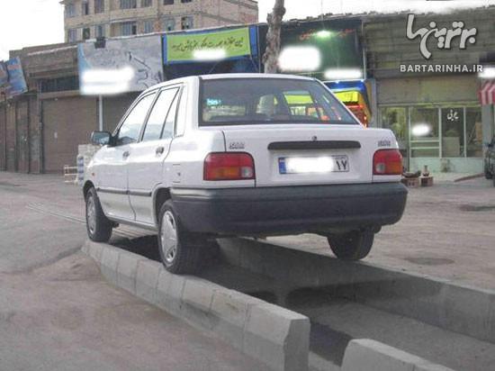 www.ebhamlinks.com   عکسهای عجیب و خنده دار مخصوص کشورمان ایران
