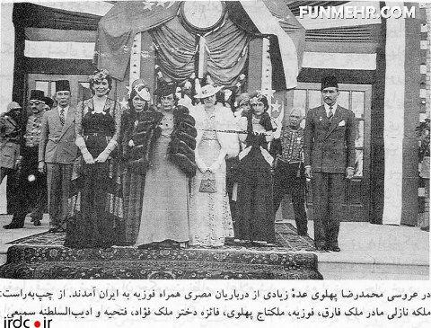 عکسی منتشر نشده از اولین عروسی محمدرضا پهلوی