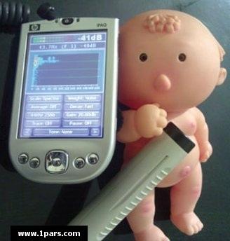 Heart of Jenin - دستگاه شنیدن صدای قلب جنین در منزل