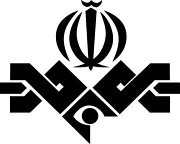 افتتاح شبکه سبک زندگی اسلامی