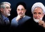موسوی و کروبی آزاد شوند خاتمی درانتخابات شرکت میکند!