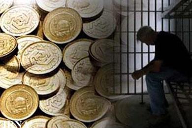 08793818041124101406 اخبار مهریه ۱۱۰ سکه ای سال ۹۱