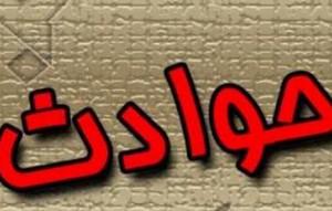 سقف بیمارستان شهید بهشتی اصفهان روی نوزادان ریخت !