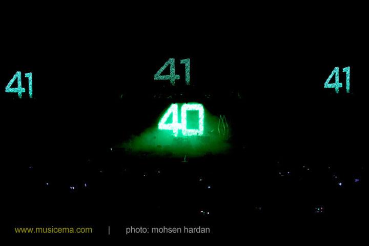 35569545875952532506 گزارش تصویری از کنسرت عجیب فرزاد فرزین در برج میلاد