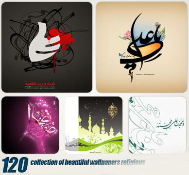 دانلود مجموعه ۱۲۰ والپیپر و پس زمینه زیبای مذهبی ویژه ماه مبارک رمضان