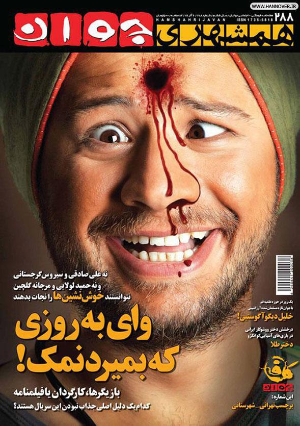 ali sadeghi 10 بیوگرافی و عکس های جدید علی صادقی