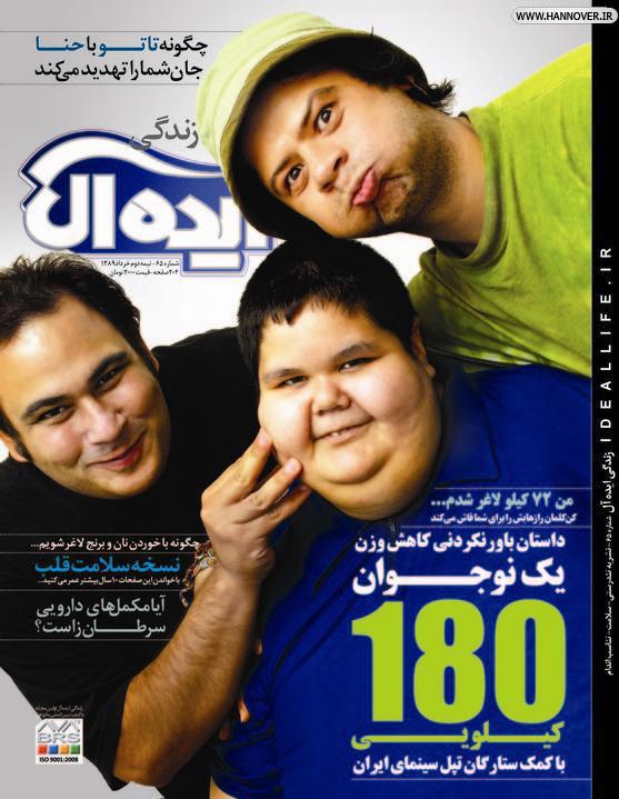 ali sadeghi 11 بیوگرافی و عکس های جدید علی صادقی