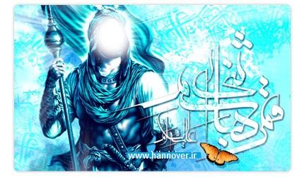 hazrat abolfazl اس ام اس ولادت حضرت ابوالفضل (ع) و روز جانباز