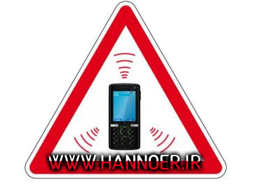 khatarat mobile بررسی راهکارهای کاهش خطر تلفن همراه برای سلامتی