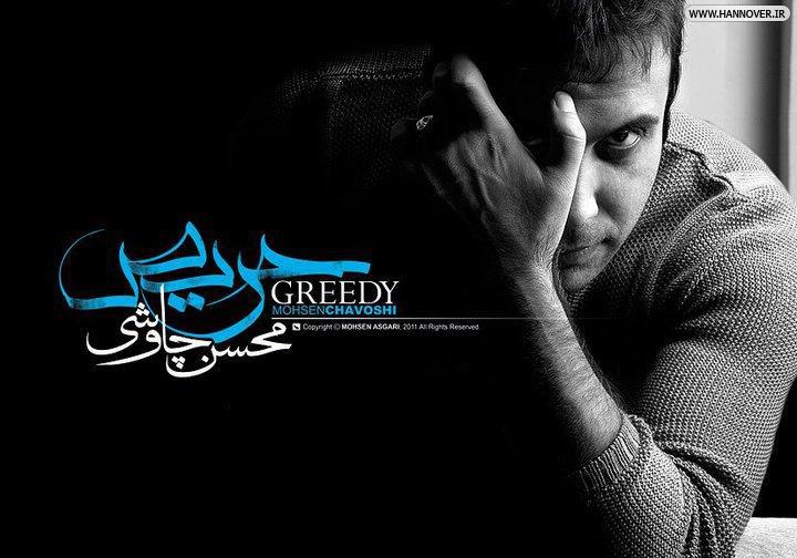 mohsen chavoshi 2 بیوگرافی و عکس های محسن چاوشی