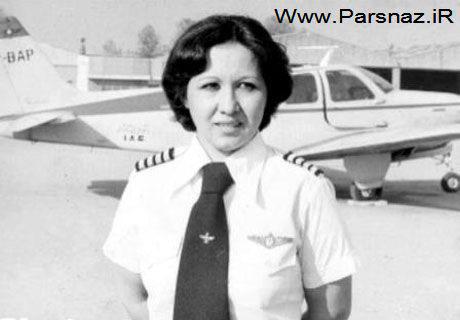 www.parsnaz.ir - اکرم منفرد اولین زن خلبان ایرانی + عکس