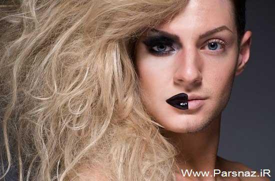 www.parsnaz.ir - اگر مردان آرایش می کردند این شکلی می شدند + تصاویر