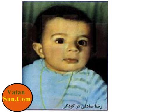 عکسی از نوزادی رضا صادقی