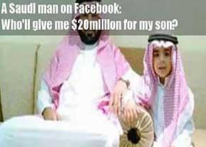 مرد سعودی پسرش را در فیس بوک به فروش گذاشت + عکس