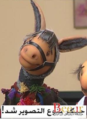 شخصیت عروسکی جی گر ممنوع التصویر شد