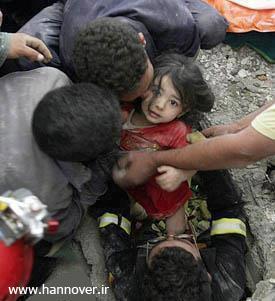 یکی دیگر از زیباترین صحنه زلزله آذربایجان