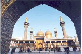 عرضه نرم افزار «ائمه سامرا و کاظمین» در بخش رستاخیر قرآنی نمایشگاه قرآن