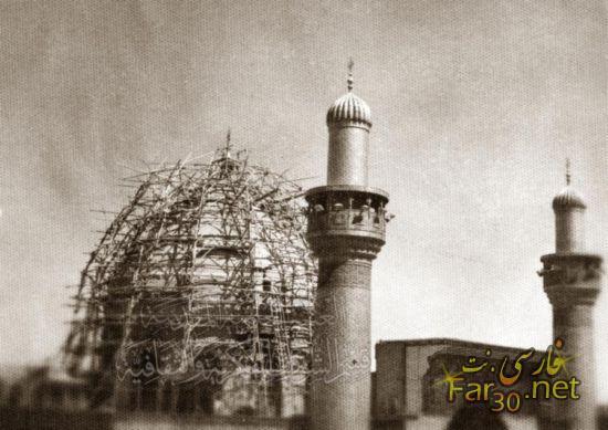 197298 6242 تصاویری کمیاب و قدیمی از بارگاه امیرالمومنین ع