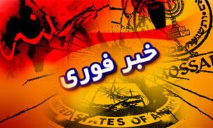پخش مستند عوامل ترور شهدای هستهای ایران