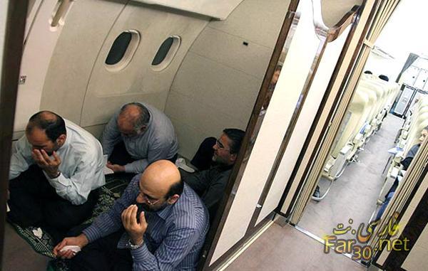 23305 5061 مراسم احیای صالحی در هواپیما