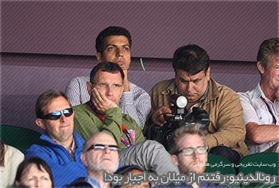 568431525468353244864 (عکس)/فردوسی پور در بین تماشاگران تنیس