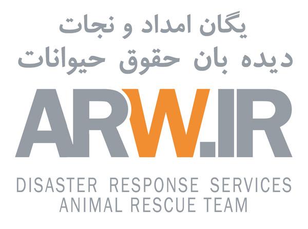 اطلاعیه فوری یگان امداد و نجات حیوانات/ یاری رسان «اولین گروه امداد و نجات حیوانات در سوانح طبیعی» باشید