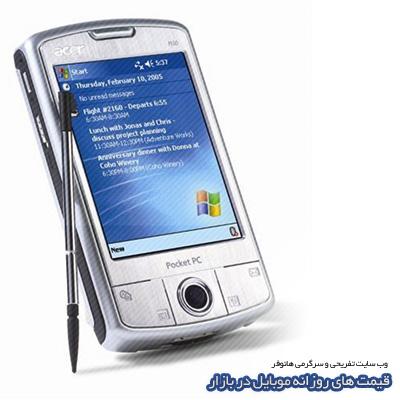 قیمت روزانه موبایل سه شنبه ۲۴ مرداد ۹۱