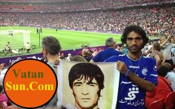 ناصر حجازی در فینال فوتبال بانوان المپیک 2012 !+ عکس