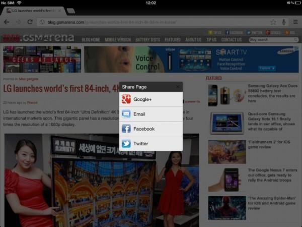 آپدیت جدید برای مرورگر کروم در سیستم عامل iOS
