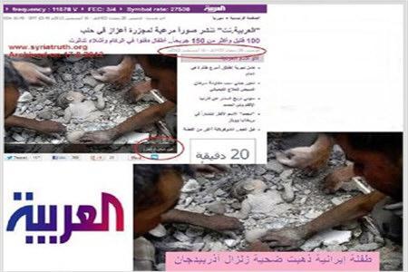انتشار عکس زلزله آذربایجان بعنوان جنایت در سوریه! + سند