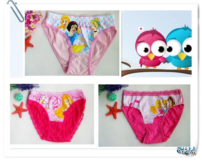 فروش لباس کودک اصفهان