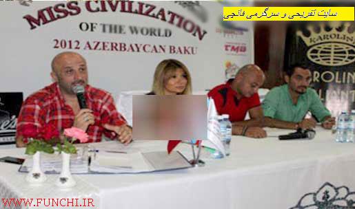 آذربایجان با انتخاب قشنگترین دختر برهنه جهان با فحشا روبه رو شد
