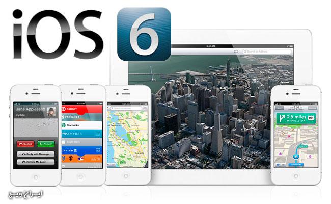 ارتقای سیستمعامل دستگاه اپل