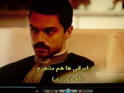 سوتی های وحشتناک زیرنویس های فارسی فیلم ها