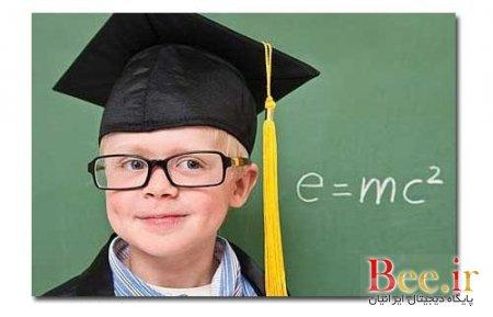 30 راه برای افزایش بهره هوشی کودکان
