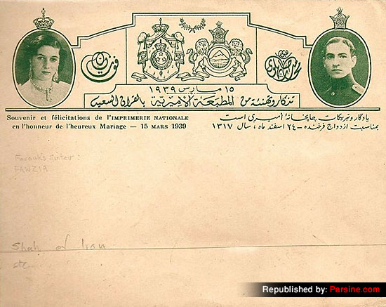 تلگرام فیلم ایرانی قدیمی