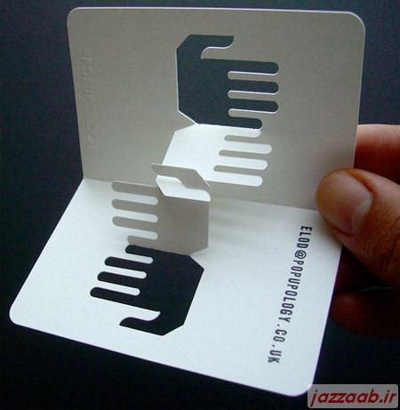 کارت های مبتکرانه 3بعدی-www.jazzaab.ir
