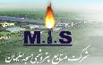 استخدام شرکت صنایع پتروشیمی مسجد سلیمان