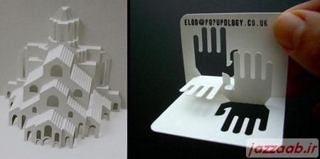 کارت های مبتکرانه 3بعدی +تصاویر