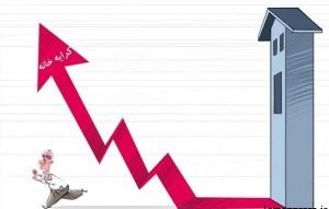 ثابت ماندن تورم قیمت مسکن از سال ۹۲ تا کنون