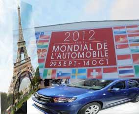 افتتاح نمایشگاه پاریس در میان دغدغههای منطقه یورو