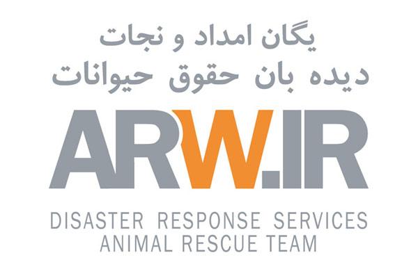 پایان فعالیت یگان امداد و نجات در مناطق زلزله زده/ تشکر از یاوران اقدامی بی سابقه در کشور