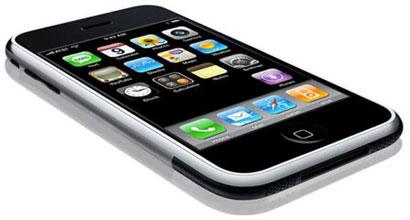 مشترکین تلفن همراه در ایران چه تعداد هستند؟