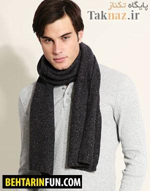 جدیدترین مدل های شال گردن بافتنی مردانه