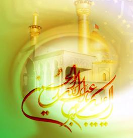 اس ام اس تبریک تولد امام حسین ع