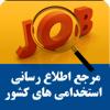 آگهی استخدام بیمه پارسیان (نمایندگی تقی پور)